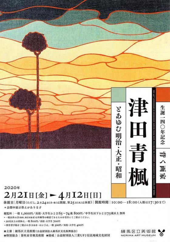 画材図鑑: 藤村克裕雑記帳